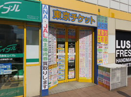 nishiguchi_201711